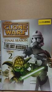 DVD スター・ウォーズ:クローン・ウォーズ ファイナルシーズン Vol.2
