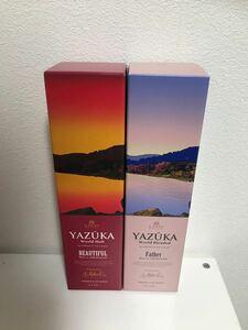 YAZUKA ヤズーカ 長濱蒸留所 ワールドブレンデッド Father ワールド モルト BEAUTIFUL ウイスキー 2本