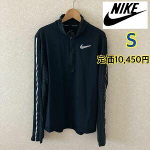NIKE ナイキ ランニングシャツ メンズS ハーフジップ 定価10,450円
