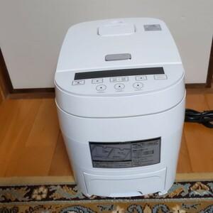 ヒロ・コーポレーション HTC-001WH
