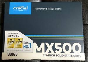 ■新品未開封/送料無料■Crucial 内蔵SSD MX500 500GB CT500MX500SSD1/JP SATA 2.5インチ