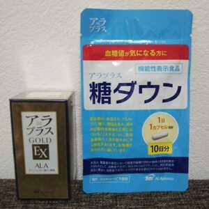 新品 未開封 アラプラス ゴールド EX アラプラス糖ダウン SBI 株主優待 栄養補給 機能性表示食品 アミノレブリン酸リン酸塩 血糖値 日本製