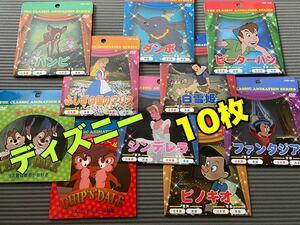 ディズニー 10作品 DVD アリス 知育 おうち時間 10枚 セット ミッキー ミニー ダンボ ピノキオ ピーターパン
