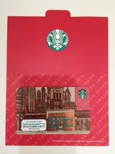 Starbucks card 1000 yen Deposited Christmas X'mas Pin Unlocked Star