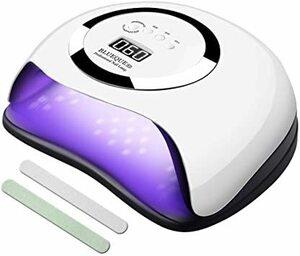 1個 (x 1) 120W UV LED ネイルドライヤー ジェルネイル LEDライト 硬化ライト 四段階タイマー設定 赤外線検