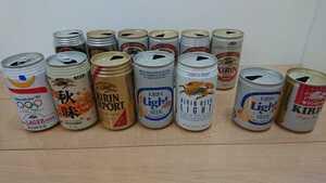 レア缶KIRINキリンビール昭和レトロ アンティークコレクションプルタブ分離型記念パッケージ空き缶 すべて記念缶貴重