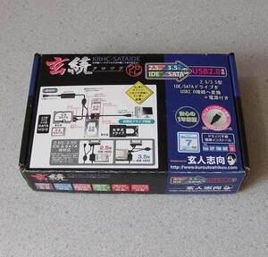 玄人志向 玄続 KRHC-SATAIDE 2.5 3.5 IDE SATA USB 変換 アダプタ ケーブル