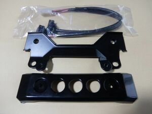remainder 1 RZ350 W horn for bracket cover harness set RZ250 4L3 4UO