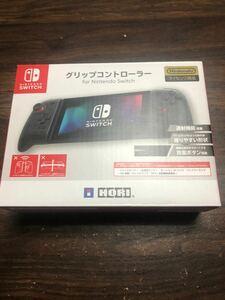 グリップコントローラー for Nintendo Switch クリアブラック NSW-298