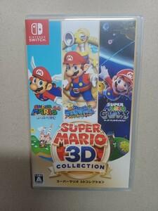 ニンテンドースイッチ スーパーマリオ3Dコレクション  Switchソフト