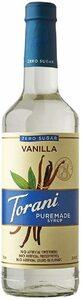 750ml トラーニ ピュアメイドシロップ ゼロシュガー バニラ (糖類ゼロ・人工甘味料不使用・希少糖含有シロップ・カロリーオフ