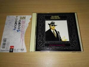 CD「ニルソン BEST」ALL TIME GREATEST HITS