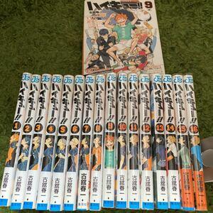 ハイキュー1巻から16巻!9巻DVD付き。