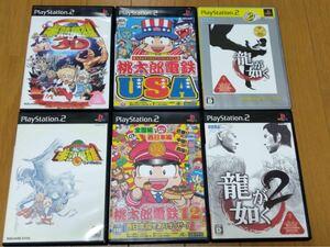 PS2ソフト ファイナルファンタジー、桃鉄ほか18枚