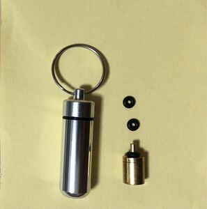 家庭用ガス缶からアウトドア用のガス缶にガスを詰め替えアダプター