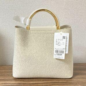 ROPE' PICNIC Dメタルハンドル2層ミドルトート ロペピクニック 鞄