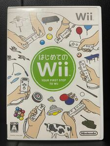 【Wii】はじめてのWii