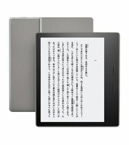 Kindle Oasis 2[Wi-Fi+3G] silver
