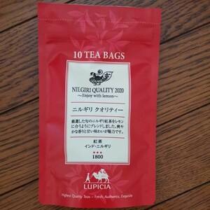 ルピシア ニルギリクオリティー 厳選した旬のニルギリ紅茶をレモンに合うようにブレンド 爽やかな香りと甘い味わい
