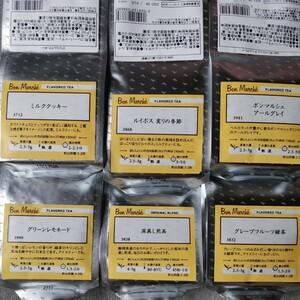 【送料無料】ルピシア LUPICIA 6種類セット 甘いものが食べたい時にデザートティー 色々なお茶で気分リフレッシュ
