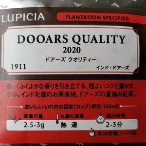 ルピシア LUPICIA ドアーズクオリティ 程よいコクとふくよかな香りの紅茶