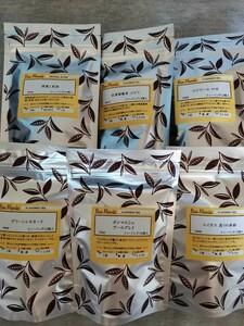 ルピシア フレーバーティー ティーバッグ 6種類セット 新品未開封 送料無料 使い易いパウチタイプ LUPICIA 紅茶 お茶