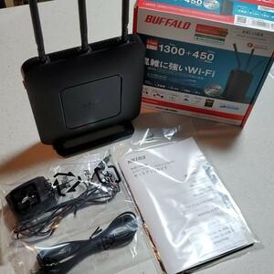 BUFFALO バッファロー WXR-1750DHP2 無線 ルーター wifi ワイファイ 無線LAN 親機