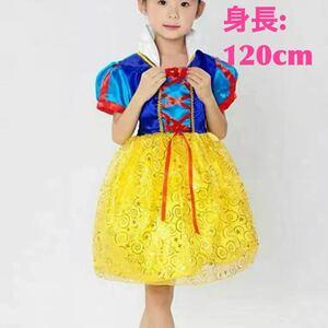 キッズ 白雪姫ドレス 身長120cm以下 女の子コスプレ衣装 ハロウィンイベント衣装