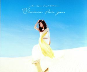 Mai Kuraki Single Collection ~Chance for you~(通常盤)/倉木麻衣