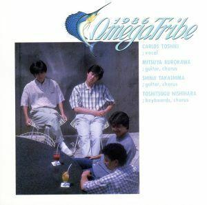 Navigator/1986オメガトライブ(カルロス・トシキ&オメガトライブ)
