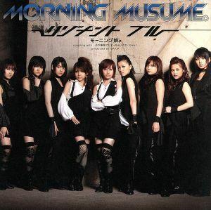 リゾナント ブルー(初回生産限定盤A)(DVD付)/モーニング娘。
