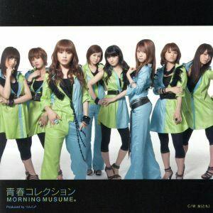 青春コレクション(初回限定盤C)(DVD付)/モーニング娘。