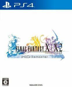 ファイナルファンタジーX/X-2 HD Remaster/PS4