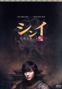 シンイ-信義-ブルーレイBOX3(Blu-ray Disc)/イ・ミンホ,キム・ヒソン,リュ・ドックァン