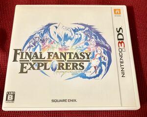 3DS / ファイナルファンタジーエクスプローラーズ