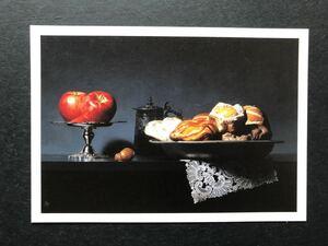 【写実画のPostcard】五味文彦 ≪林檎のある静物≫