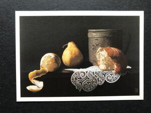 【写実画のPostcard】五味文彦 ≪レモンのある静物≫