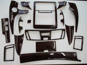 LS460 木目調 社外 セット ウッドパネル 希少 内装 パーツ LS600 レクサス カー用品 改造 中古品 引き取り可能0円!