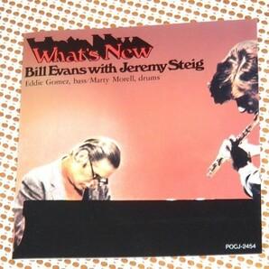 廃盤 Bill Evans With Jeremy Steig ビル エヴァンス ジェレミー スタイグ What's New/Eddie Gomez Marty Morell 参加/ピアノ + フルート