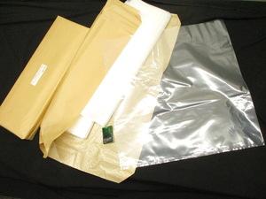 梱清.a397 業務用PE袋 LL 厚手 100μ(0.1mm)×700mm×700mm クリア■ポリ袋 ゴミ袋 汎用袋 100枚入×2包み★計200枚セット