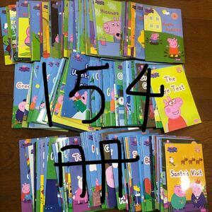 英語教材 幼児英語 英語絵本 peppa pig ペッパピッグ English book