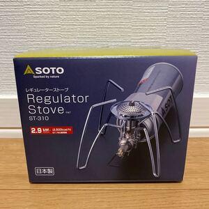 新品 SOTO ST-310 レギュレーターストーブ 新富士バーナー 0111