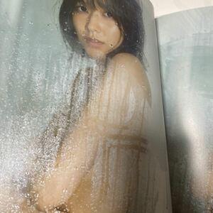 無口 渡邉理佐1st写真集/倉本GORI/渡邉理佐