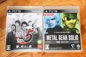 PS3ソフト メタルギアソリッドHD・龍が如く5