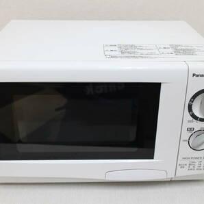 送料無料【60Hz西日本専用】Panasonic電子レンジ NA54