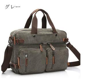 メンズ ビジネスバッグ リュックサック パソコンバッグ ショルダーバッグ トートバッグ 旅行鞄かばん 帆布バッグ 肩掛け 手提げ グレー