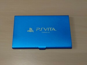 PSVITA ゲームカード&メモリーカードケース