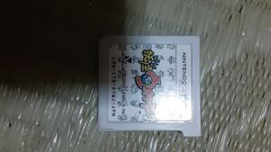 3DS 3DSLL ソフト 妖怪ウォッチ 確認してます