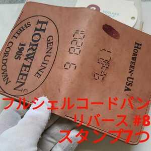 新品!交渉可!シェルコードバン,No8,コードバン,札,Ashland leather,財布,札入れ,アッシュランドレザー,CORDOVAN,ホーウィン,HORWEEN,限定