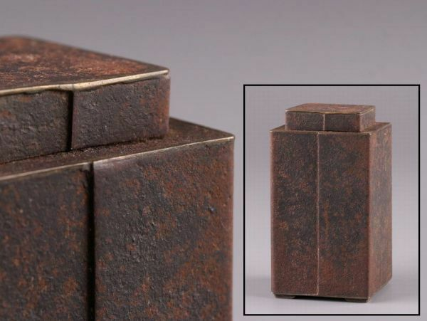 煎茶道具 古鉄造 銅覆輪 茶心壷 茶入 時代物 極上品 初だし品 a9942